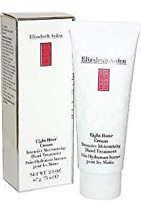 'Elizabeth Arden' 75ml Eight Hour Intensive Moisturising Hand Treatment