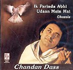 ik-parinda-abhi-udaan-mein-hain-music-cd