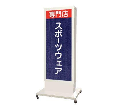 電飾スタンド看板 K-11 ホワイト B00539GH78