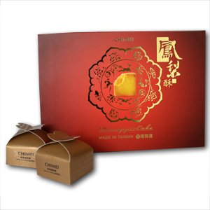 taiwan-chimei-pineapple-cake-2117-oz-ship-from-usa-2017-version-