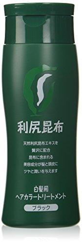 - Rishiri Kombu Hair Color Treatment 200g Black