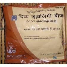 Divya Shivlingi Beejis