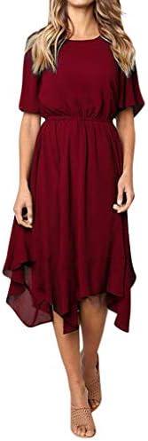 Women Casual O Neck Sundress, Lkoezi Lady Short Sleeve Knee Length Dress 2019New Summer Skirt (M, Wine Red)