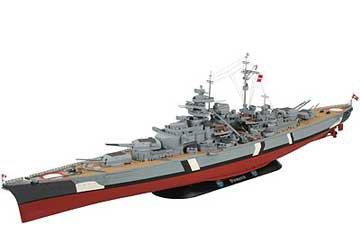Amazon.com: Revell AG Alemania 1/350 modelo buque Bismarck ...
