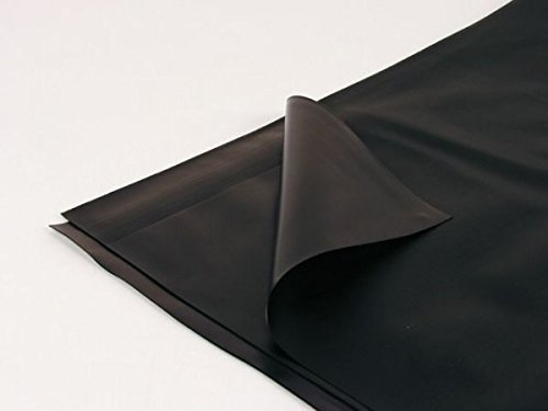 9' 8'' x 13' 1'' LDPE Black Pond Liner For All Types Of Budget Uses Great Value Pond Liner