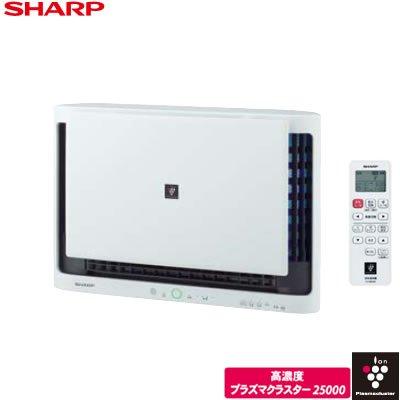 シャープ 壁掛け/棚置き兼用型 プラズマクラスター空気清浄機 FU-MK500-W ホワイト系 B00JPVYZKQ