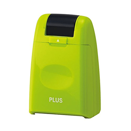 Guard Your ID Roller Stamp, Green