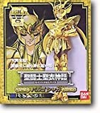 Saint Seiya Saint Cloth Myth Gold Virgo Shaka Action Figure [Toy] by Bandai