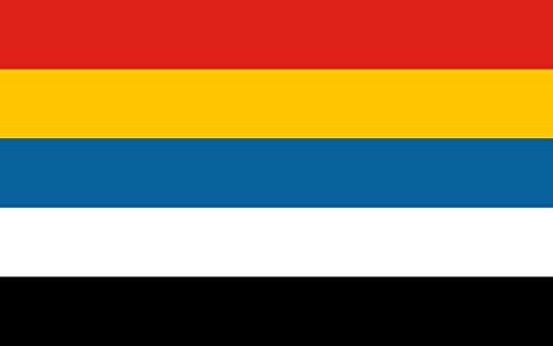 Cheap magFlags Large Flag National Flag of the Republic of China, used between 1912-1928. Also known as Five-colored flag   landscape flag   1.35m²   14.5sqft   90x150cm   3x5ft – 100% Made in G