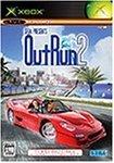OutRun2 初回限定版