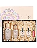 The History of Whoo Bichup Self-Generating Anti-Aging Essence 2pcs Set ( 50ml/1.69oz + 20ml/0.67oz)