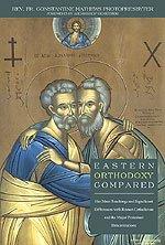 the orthodox church ware - 6