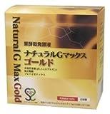Black yeast fermentation liquid natural G Max Gold