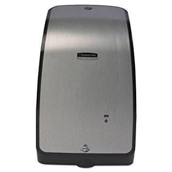 KCC32508 - Electronic Skin Care Dispenser