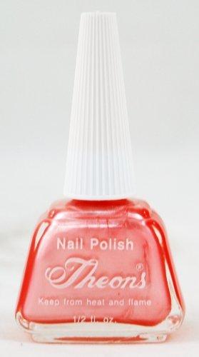 Amazon.com: Theons Nail Lacquer 71, nail art, vibrant colors ...