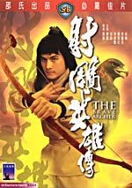 The Brave Archer 1-original Shaw's Brothers Collection By IVL