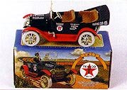 Ertl Car (TEXACO 1917 MAXWELL TOURING CAR COLLECTOR SERIES 14 DIE CAST COIN BANK)