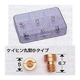 デイトナ(DAYTONA) メインジェットセット(M)ケイヒン丸型小タイプ(PC20) #65,70,75,80,85,90 各1個 31117