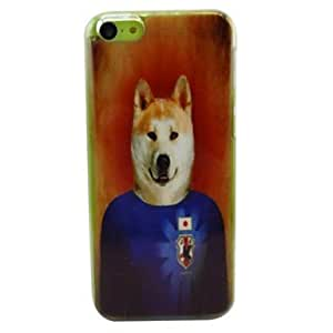 QYF Japan Pet Dog Pattern PC Back Case for iPhone 5C