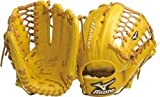 Mizuno Global Elite VOP GGE7V Baseball Fielder's Mitt (12.75-Inch, Right Handed Throw)