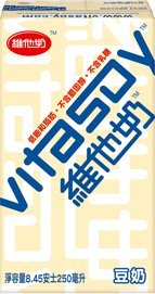 Vitasoy Authentic Asian Soy Drink 8.45 Fl Oz(pack of 6) by Vitasoy