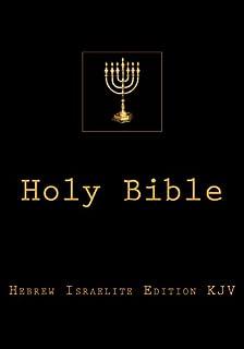 His word hebrew israelite scriptures 1611 plus edition with holy bible hebrew israelite edition fandeluxe Choice Image