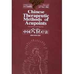 Download Chinese Theapeutic Methods of Acupoints PDF