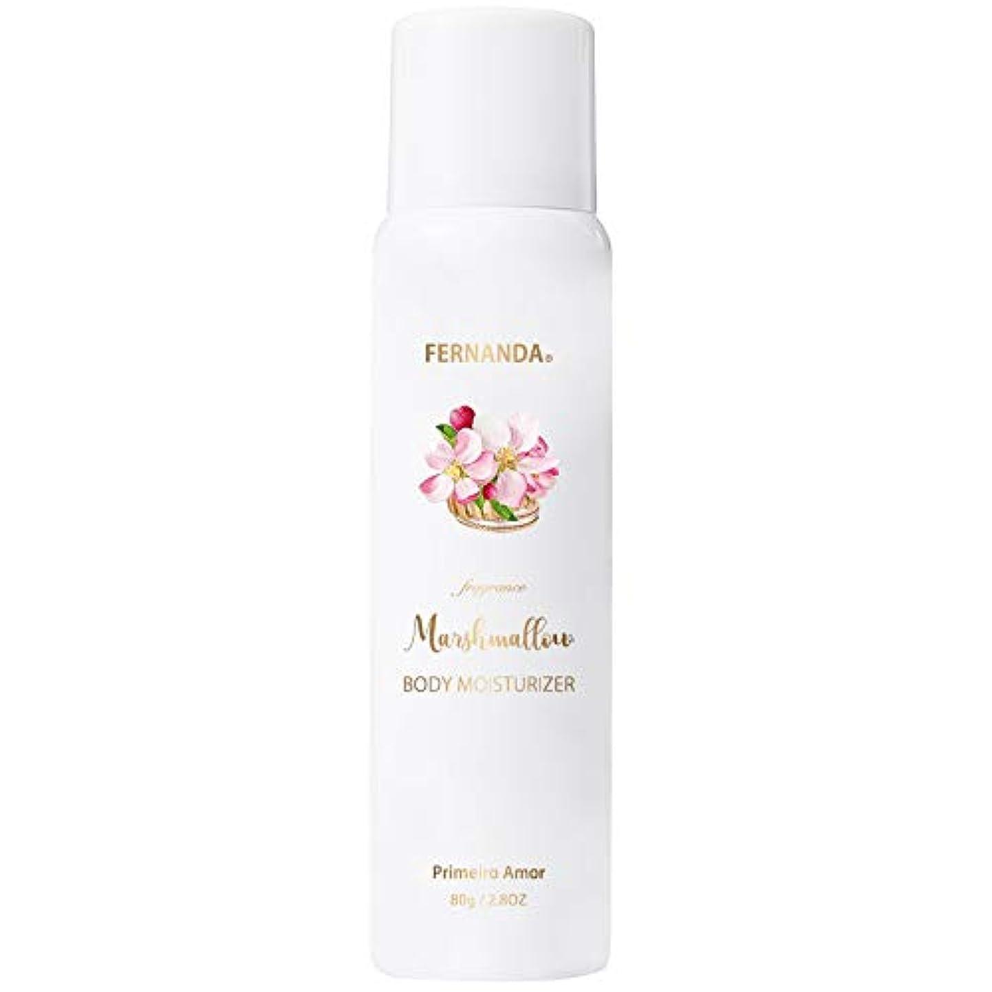 妊娠したアルコーブ却下するFERNANDA(フェルナンダ) Marshmallow Body Moisturizer Primeiro Amor (マシュマロ ボディ モイスチャライザー プリメイロアモール)