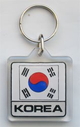 South Korea - Country Lucite Key Ring (Lucite Rings Band)