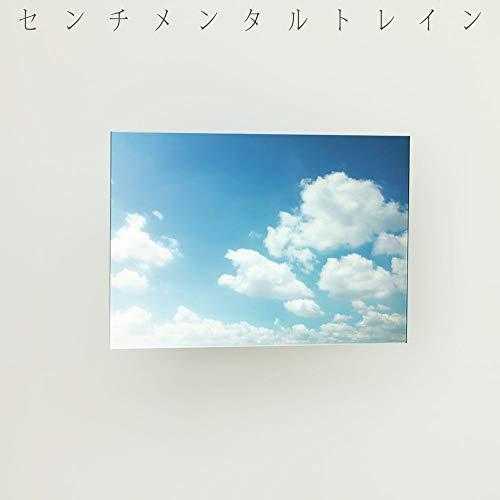 53rd Single「센티멘탈 train」 첫 한정반(오리지날 라이브 사진부) CD+DVD