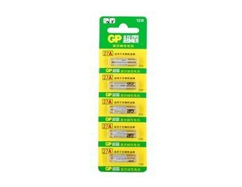 27A 12V alkaline battery (gold)