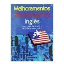 Melhoramentos Dicionario Ingles/Portugues (Em Portuguese do Brasil) - VARIOS AUTORES