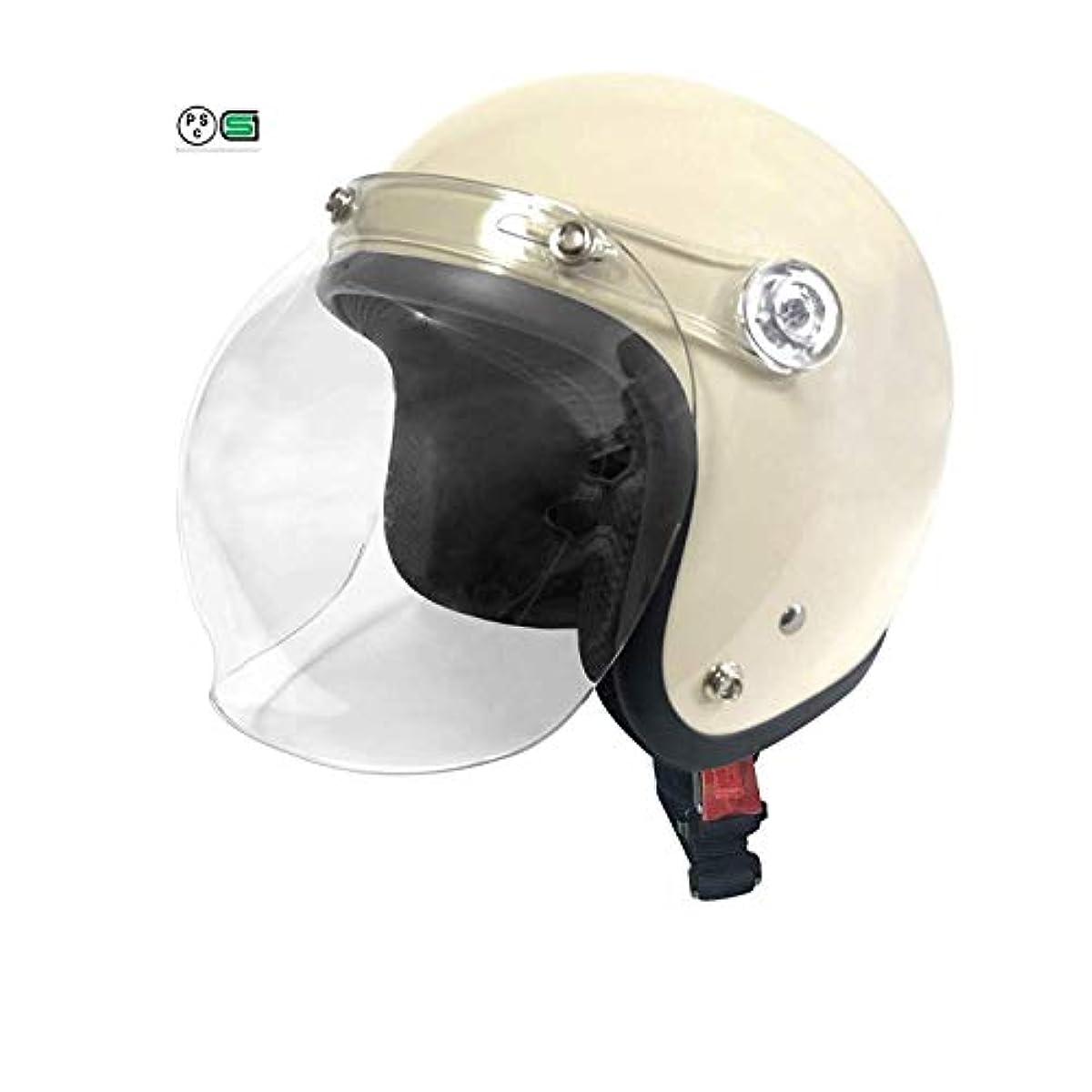 [해외] 오토바이용 덕 테일 헬멧 SG마크 적합성피혁품 프리 사이즈 (IVORY)