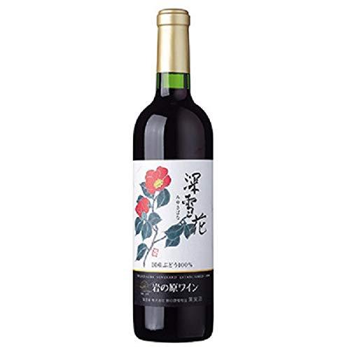 岩の原ワイン 深雪花 赤 720ml