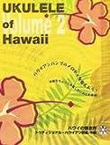 Ukulele of Hawaii, , 0977408310