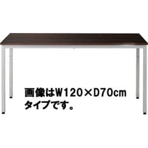 Garage パソコンデスク 幅100cm 奥行き60cm CL-106H 濃茶 ダークウォールナット B015XLBC16