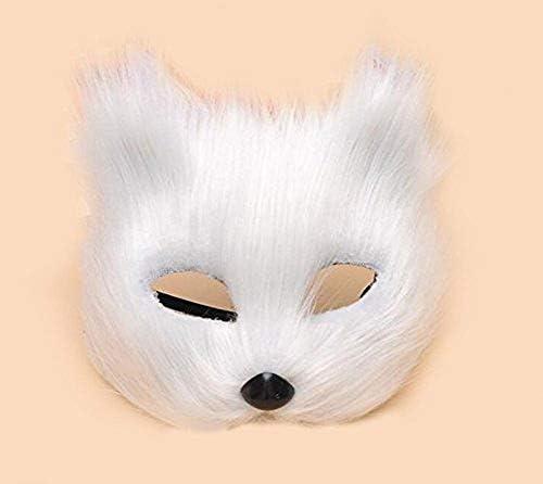 [FERE8890] レディース メンズ お面 狐のお面 マスク ハロウィン 男女兼用 仮面 文化祭 学園祭 夏祭り お化け コ