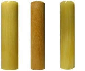 印鑑はんこ 個人印3本セット 実印: 純白オランダ 16.5mm 銀行印: オノオレカンバ 13.5mm 認印: 純白オランダ 13.5mm 最高級もみ皮ケース&化粧箱セット B00AVQMVV4