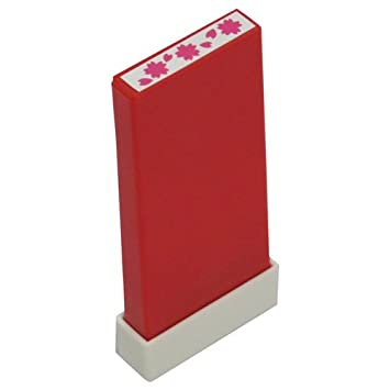 Amazoncojp シヤチハタ 年賀飾りつけスタンプ イラスト帯タイプ Nxk