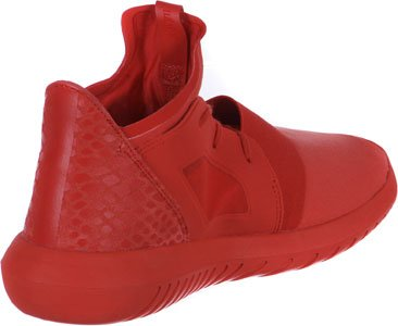 Baskets ADIDAS ORIGINALS Tubular defiant w