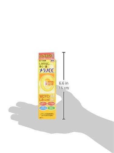 【医薬部外品】メラノCC
