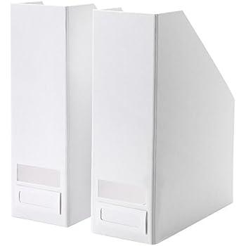 Ordinaire Set Of 2 Ikea Tjena Magazine File Organizer Storage (White)