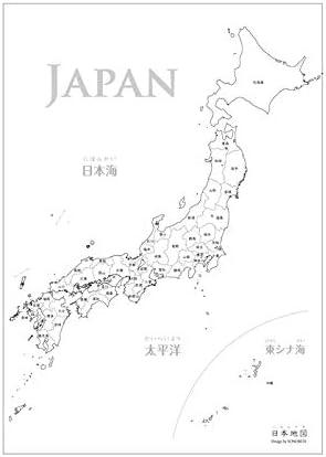 地図 白地図 日本