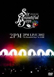 2PM - 2PM Live 2012 Six Beautiful Days In Budokan [Japan DVD] BVBL-86
