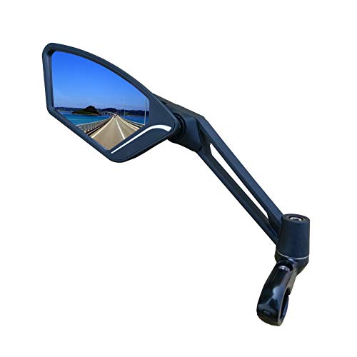 Scratch Resistant Glass Lens,Handlebar Bike Mirror, Adjustable Safe Rearview Mirror, Bicycle Mirror (Sliver Left Side) ME-003LS (Best Road Bike Glasses 2019)