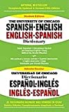 The University of Chicago Spanish-English Dictionary, Fifth Edition, , 0743483642