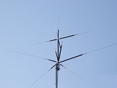 Harvest Wireless Hvu-8 Eight Band Base Station Antenna(80/40/20/15/10/6/2M/70Cm) for sale  Delivered anywhere in USA