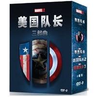 正版DVD科幻警匪影片美国队长DVD漫威电影3部曲中英双语3碟装 影歌碟舞