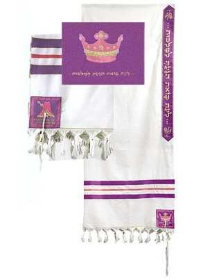 Tallit and Tallit Bag Set-Queen Esther by Holy Land Gifts