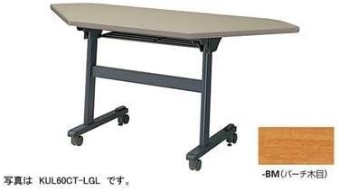 会議用テーブル  KUL60CT-BM